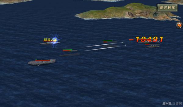 决战大洋电脑版截图0