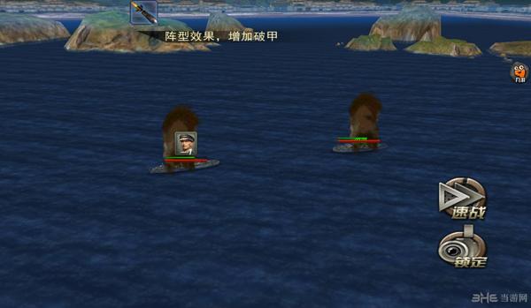 决战大洋电脑版截图3
