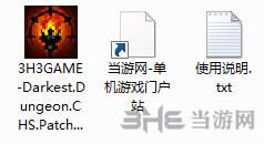 暗黑地牢简体中文汉化补丁截图2