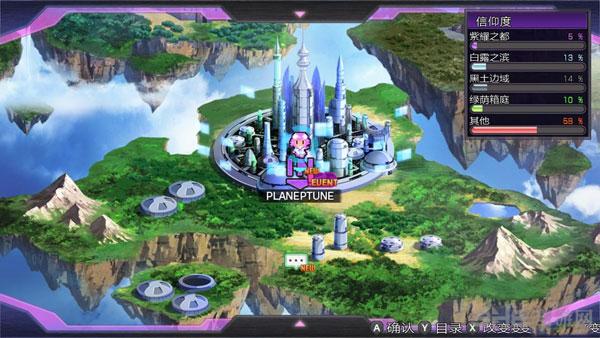 超次元游戏海王星:重生1截图10