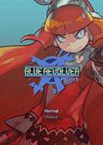 蓝色左轮(Blue Revolver)PC硬盘版