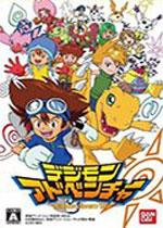 数码暴龙大冒险(Digimon Adventure)中文版