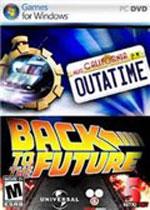 回到未来:第五章