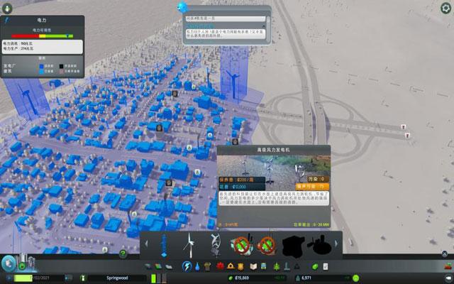城市:天际线截图4