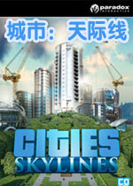 城市:天际线(Cities:Skylines)整合下雪DLC中文破解版v1.5.0.F4