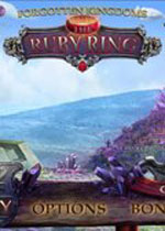 被遗忘的王国2:红宝石戒指