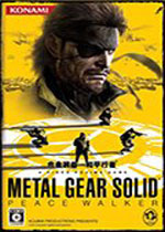 合金�b�洌汉推叫姓�(Metal Gear Solid - Peace Walker)PC中文版