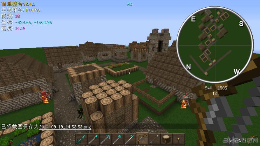 我的世界1.7.2村庄整合包图片
