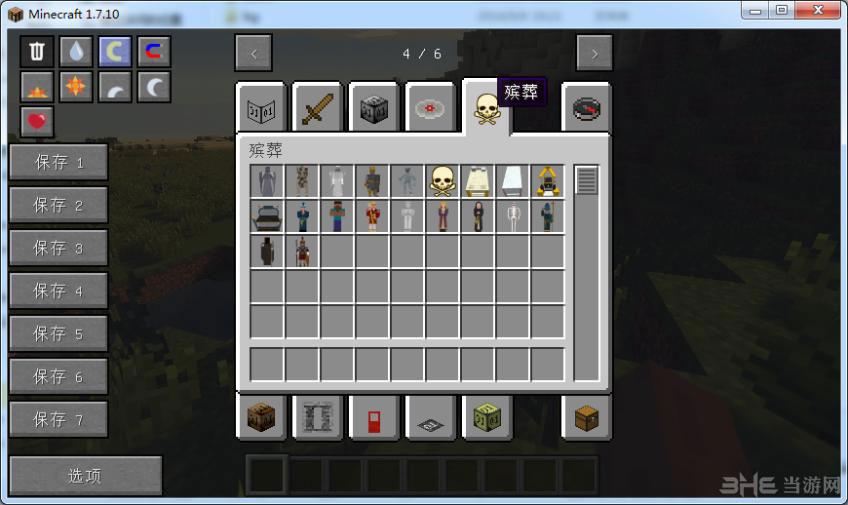 我的世界1.7.10茶花物语田园风格光影整合包