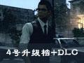 恶灵附身4号升级档+女侦探DLC+破解补丁