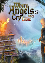 天使在哭泣2:地狱崩陷