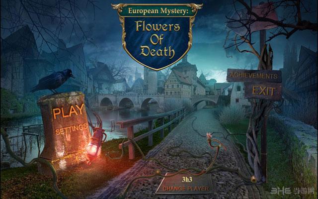 欧洲谜案3:死亡之花截图0
