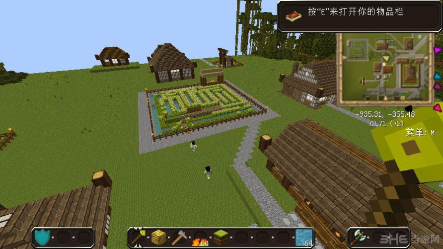 我的世界1.6.2甘蔗的村庄整合包截图10