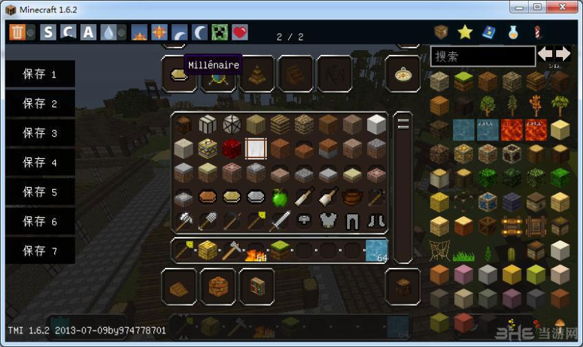 我的世界1.6.2甘蔗的村庄整合包截图3