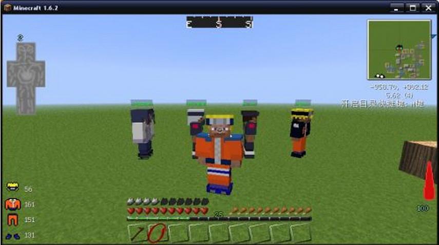 我的世界1.6.2火影忍者MOD是玩家为《我的世界1.6.2纯净版》独家制作的一款游戏MOD。 该MOD为玩家们带来了火影忍者身上的装备,包括衣服、忍具等等,除了外形改变意外,玩家们还能够对里面的人物进行点数分配,火影忍者完结了,喜欢我的世界的火影迷们赶快下载体验吧!