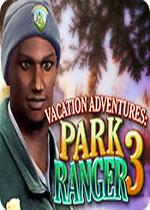 假日冒险:公园巡游队3破解版v1.00