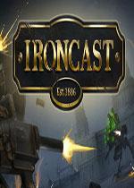铸铁(Ironcast)PC硬盘版