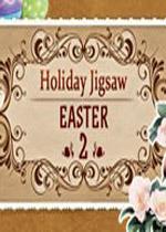 复活节假日拼图2