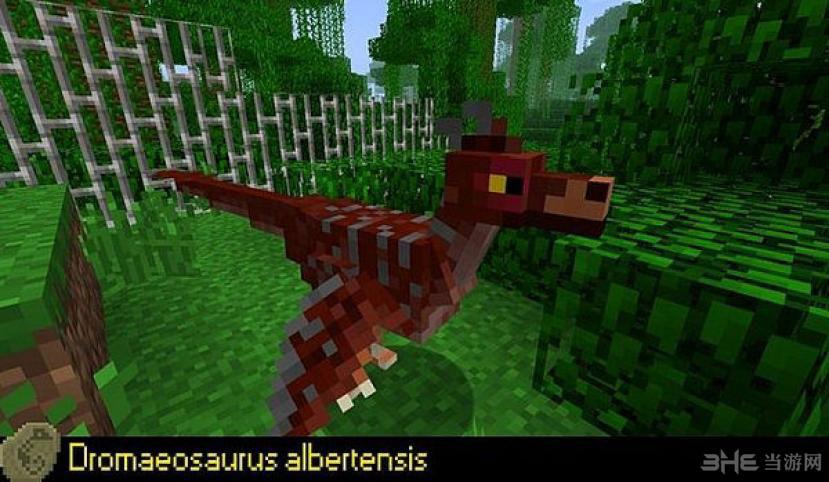 我的世界1.6.4恐龙MOD