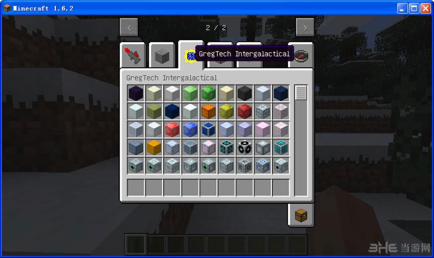 我的世界1.6.2格雷工业整合包截图2