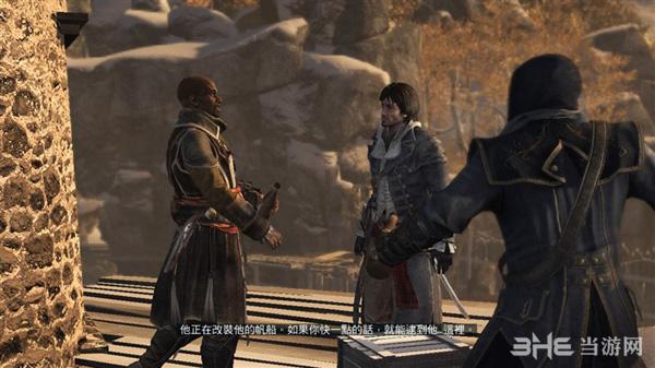 刺客信条叛变中文版截图2