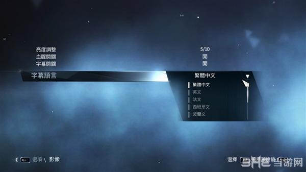 刺客信条叛变中文版截图1