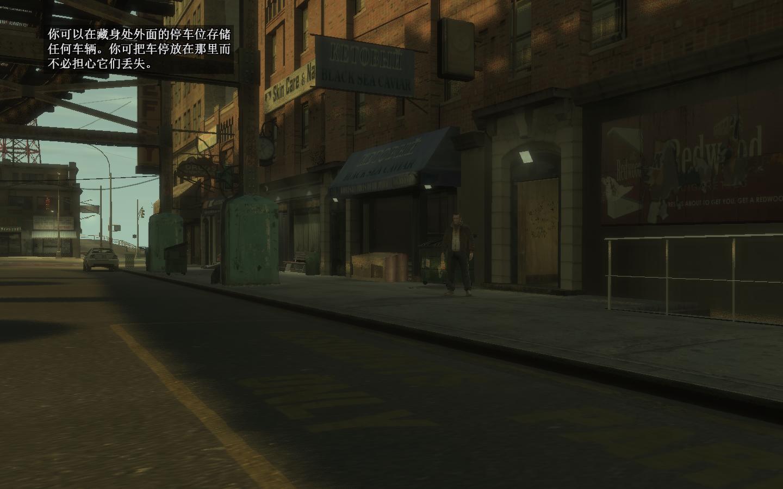 侠盗猎车4(GTA4)游戏高清截图欣赏