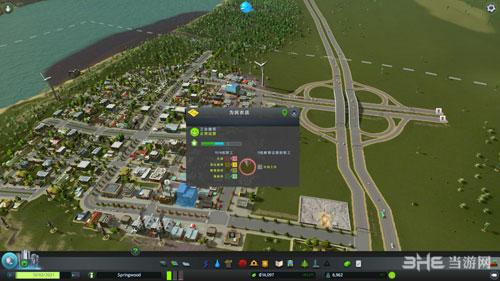 城市天际线垃圾及墓地怎么清理