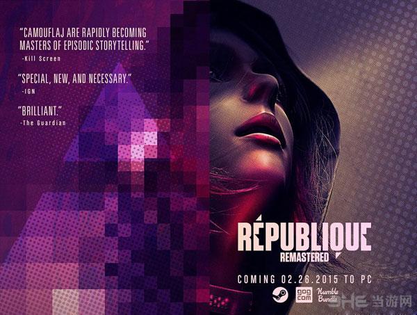 共和国重制版封面