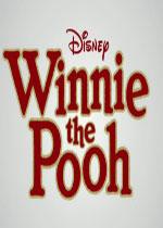 迪士尼小熊维尼(Disney Winnie the Pooh)破解版