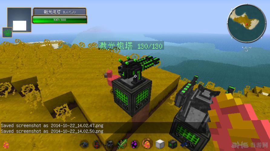 我的世界1.6.2矿工世界整合包是像素冒险游戏《我的世界1.6.2纯净版》的一款出色的MOD整合包。 该游戏是一款人气相当旺的作品,凭借着其极高的自由度,在玩家心目中获得了肯定的评价,所以也便出现许多玩腻了原版内容的开始为该游戏创造出各种各样自己的MOD作品,而这里便是一个以矿工世界为题材制作而来的经典MOD,其中包含了非常实用的21个MOD,玩家使用后将能获得一个全新是游戏内容,并且该MOD属于懒人包,安装起来相当方便,喜欢的玩家就亲自试试吧。