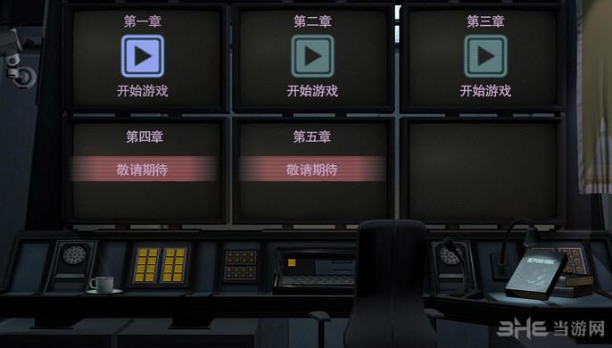 共和国重制版简体中文汉化补丁截图0