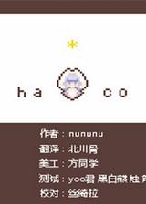 ha*co