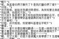轩辕剑外传:穹之扉DBFS数据文件编辑工具