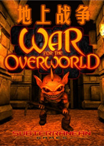 地上战争(War for the Overworld)集成Heart of Gold DLC中文破解版v1.4.2.F5
