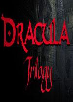 吸血鬼德古拉:三部曲(Dracula Trilogy)破解版