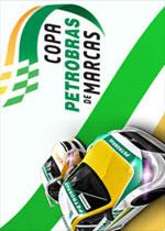 巴西石油大奖赛