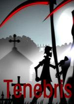 黑暗(Tenebris)破解版v1.0