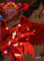 铳翼(Gun Wings)集成语言包PC中文版
