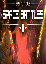 无厘头太空战役2(Gratuitous Space Battles 2)破解版v1.40