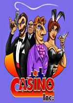 纸醉金迷(Casino Inc.)集成管理扩展包破解版