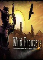 ��Ұǰ��(Wild Frontera)����9�����ƽ��