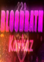 血洗高加索