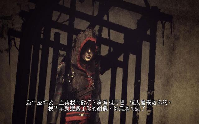 刺客信条编年史:中国截图3