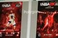 NBA2k16封面图疑似曝光 三位球星纷纷上榜