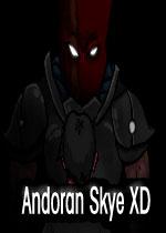 安多伦斯凯XD