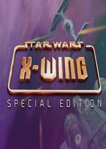 星球大战:X-翼战机特别版