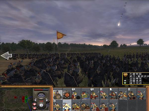 全面战争:天可汗截图0