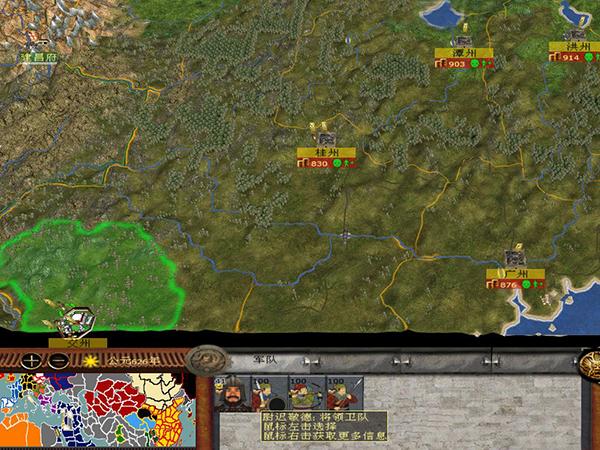 全面战争:天可汗截图1