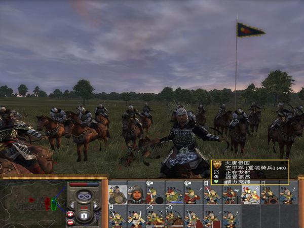 全面战争:天可汗截图3